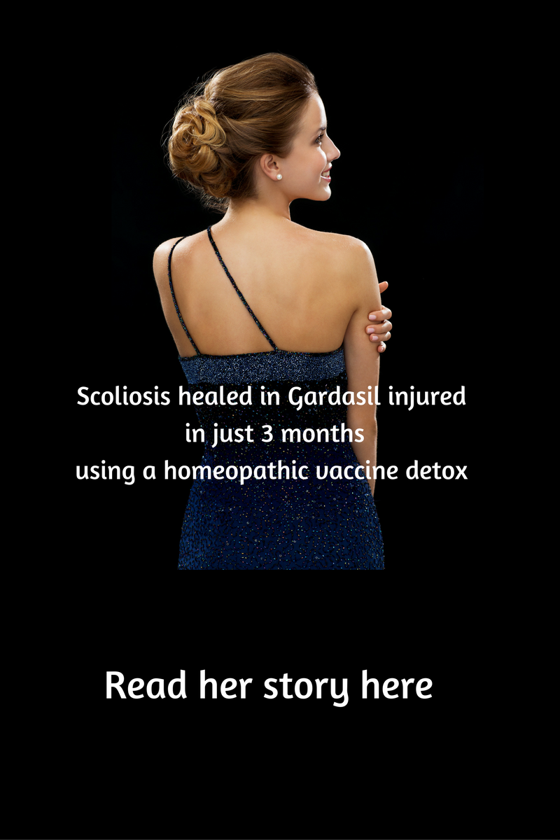 gardasil vaccine injury